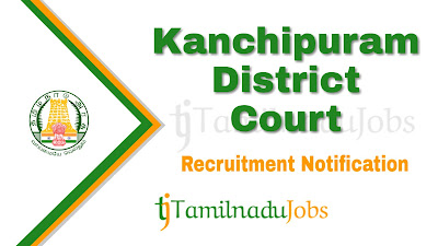 Kanchipuram District Court Recruitment notification of 2019, Kanchipuram District Court Recruitment 2019, govt jobs for graduate in tamil nadu, govt jobs in tamilnadu, tn govt jobs