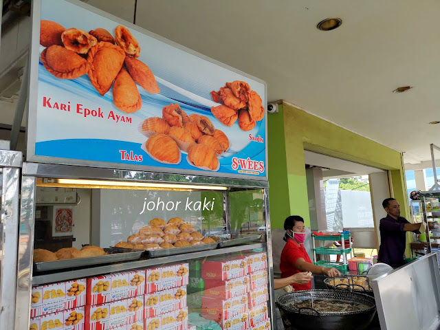 Famous Swees Epok Epok. The Best Curry Puffs in Batam