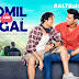 Romeo & Juliet, aka ROMIL AND JUGAL. Ekta Kapoor's ALTBalaji smashes it out of the park with the trailer of ROMIL AND JUGAL!