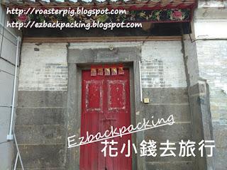 鹿頸村:古色香港農村好風光