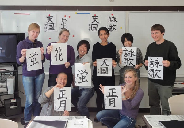 Shizouka University