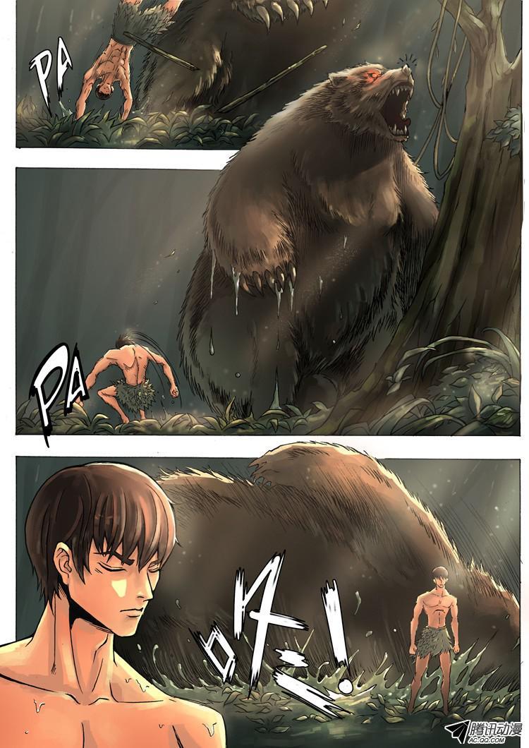 อ่านการ์ตูน Tangyan in the other world 2 ภาพที่ 16