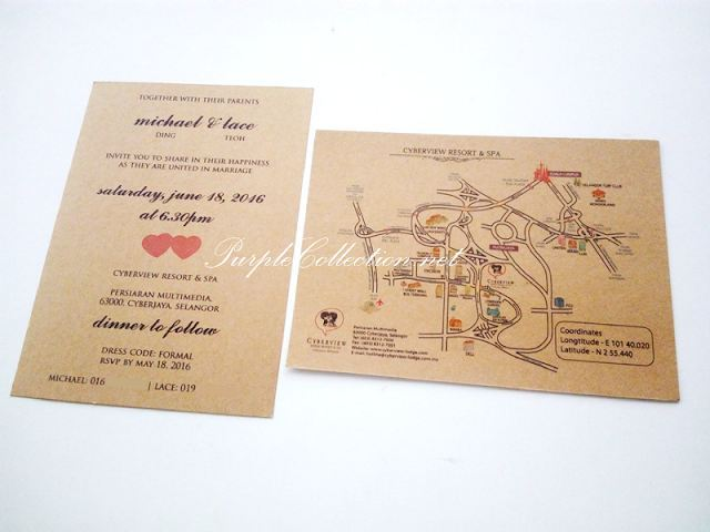 Kraft Flat Card Wedding Invitation