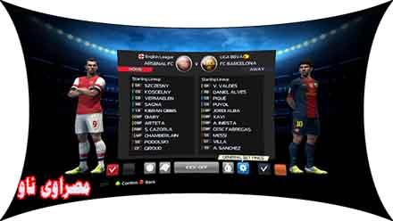 تحميل لعبة PES 2013 بأصغر حجم للكمبيوتر برابط مباشر 2020