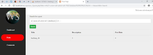 Getting Mysql Database Name