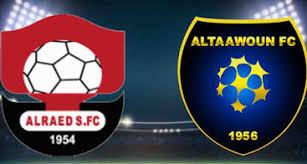 مشاهدة مباراة التعاون والرائد بث مباشر بتاريخ 22-02-2020 الدوري السعودي