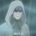 حلقة ناروتو شيبودن 499 مترجمة Naruto Shippuden 499 تحميل + اون لاين