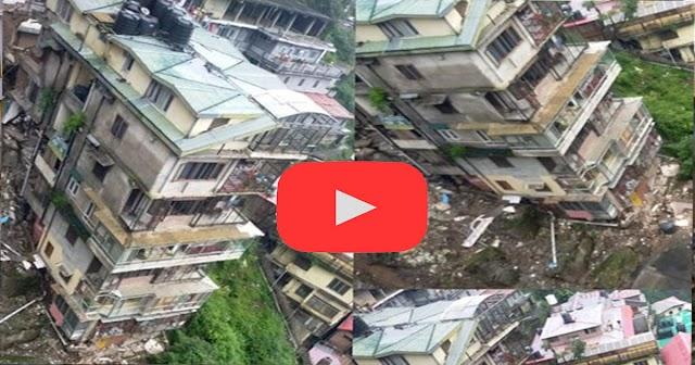 हिमाचल वायरल वीडियो: देखते-देखते अचानक भरभराकर गिरा 7 मंजिला मकान, टला बड़ा हादसा