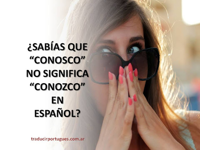 que significa conosco en portugués, español