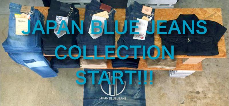 http://nix-c.blogspot.jp/2016/04/japan-blue-jeans.html