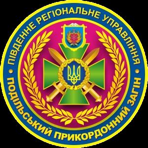 Емблема Подільського загону