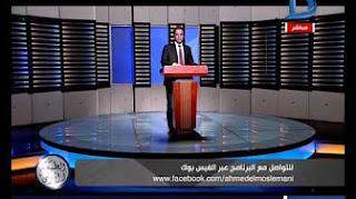 برنامج الطبعة الأولى حلقة 14-2-2017 مع أحمد المسلماني
