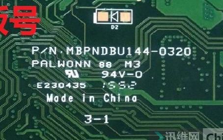 MBPNDBU144-0320 Acer One 14 Z1402 Laptop Bios