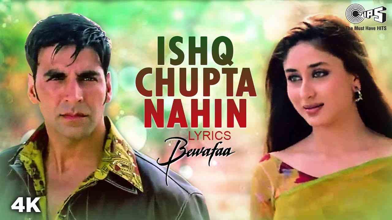 Ishq Chupta Nahin Lyrics in Hindi