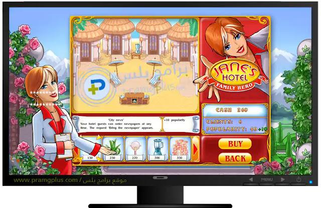 تحميل لعبة فندق جين للكمبيوتر
