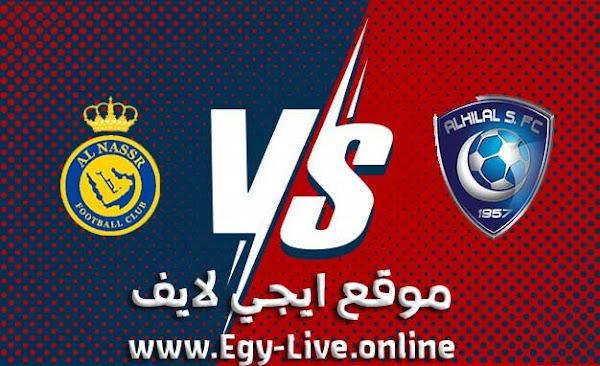 مشاهدة مباراة الهلال والنصر بث مباشر ايجي لايف 23-11-2020 في الدوري السعودي