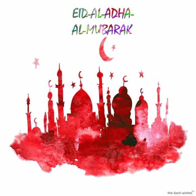 eid wishes to all my friends
