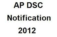 DSC 2012 Notification 2
