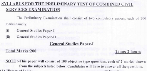 JPSC Civil Services Pre Exam Pattern
