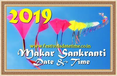 2019 Makar Sankranti Date & Time in India, मकर संक्रांति 2019 तारीख व समय