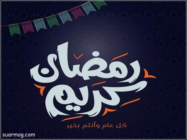 بوستات رمضان 14 | Ramadan Posts 14