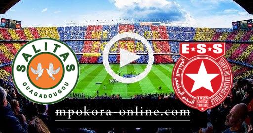 مشاهدة مباراة النجم الساحلي وساليتاس بث مباشر كورة اون لاين 28-04-2021 كأس الكونفدرالية الافريقية
