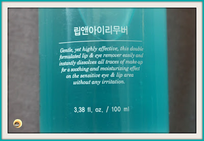 Product details of Etude House Lip & Eye Remover