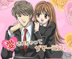 Itazura Na Kiss - Love In Tokyo : Remade and Loving it
