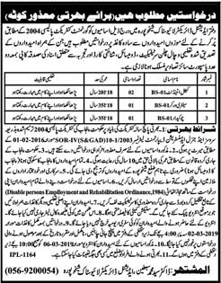 Jobs in Livestock Sheikhupura Feb 2019