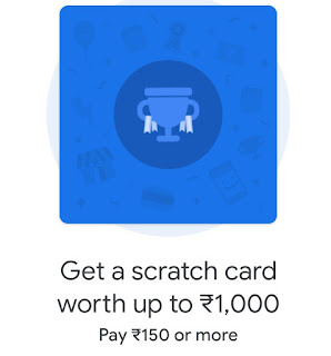 Send ₹150 or More & Get ₹1000 Scratch card