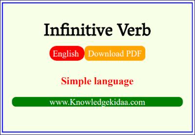 Infinitive Verb | English Grammar | Hindi | PDF Download |