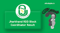 Jharkhand RDD Block Coordinator Result