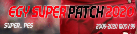 PES 20 EGY Super Patch 2020 v1.0 By MODY 99