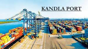 Kandla Port Trust Recruitment 2017,Dy. Estate Manager & Sr. Asstt Estate Manager,02 posts