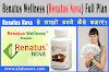 Renatus Wellness (Renatus Nova) Full Plan In Hindi . रेनाटस नोवा से घर बैठे लाखों रूपये कैसे कमाएं