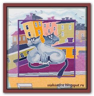 """Овен 312 """"Коты на крыше"""""""