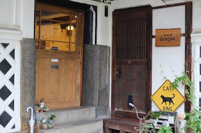 松本市の喫茶・カフェ・ギャラリーGargas (ガルガ)