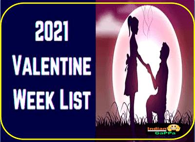 Valentine Week 2021 Full List - वेलेंटाइन डे 2021 प्रेमियों का दिन
