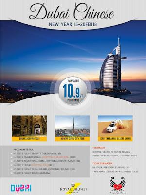 Paket Wisata Amazing Dubai