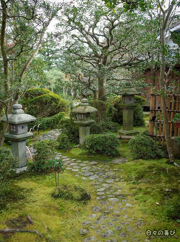 jardin moussu, jardin Shokado de Yawata, Kyoto