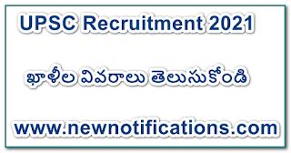 UPSC_Recruitment_2021