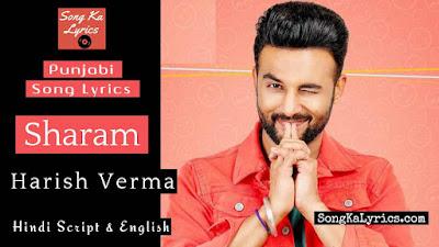 sharam-lyrics-harish-verma