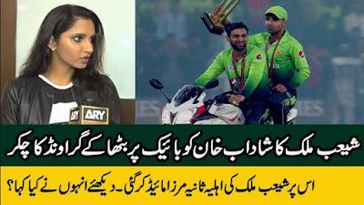 #SriLanka  #PakvSL #CricketComesHome