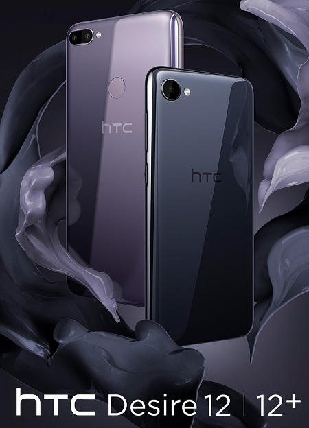 HTC Desire 12 and HTC Desire 12+ : Full Hardware Specs, Features, Prices and Availability