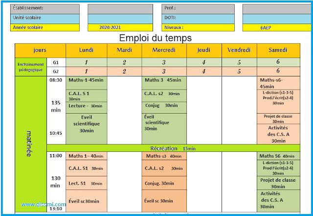 استعمال الزمن المستوى السادس اللغة الفرنسية التفويج 2020-2021