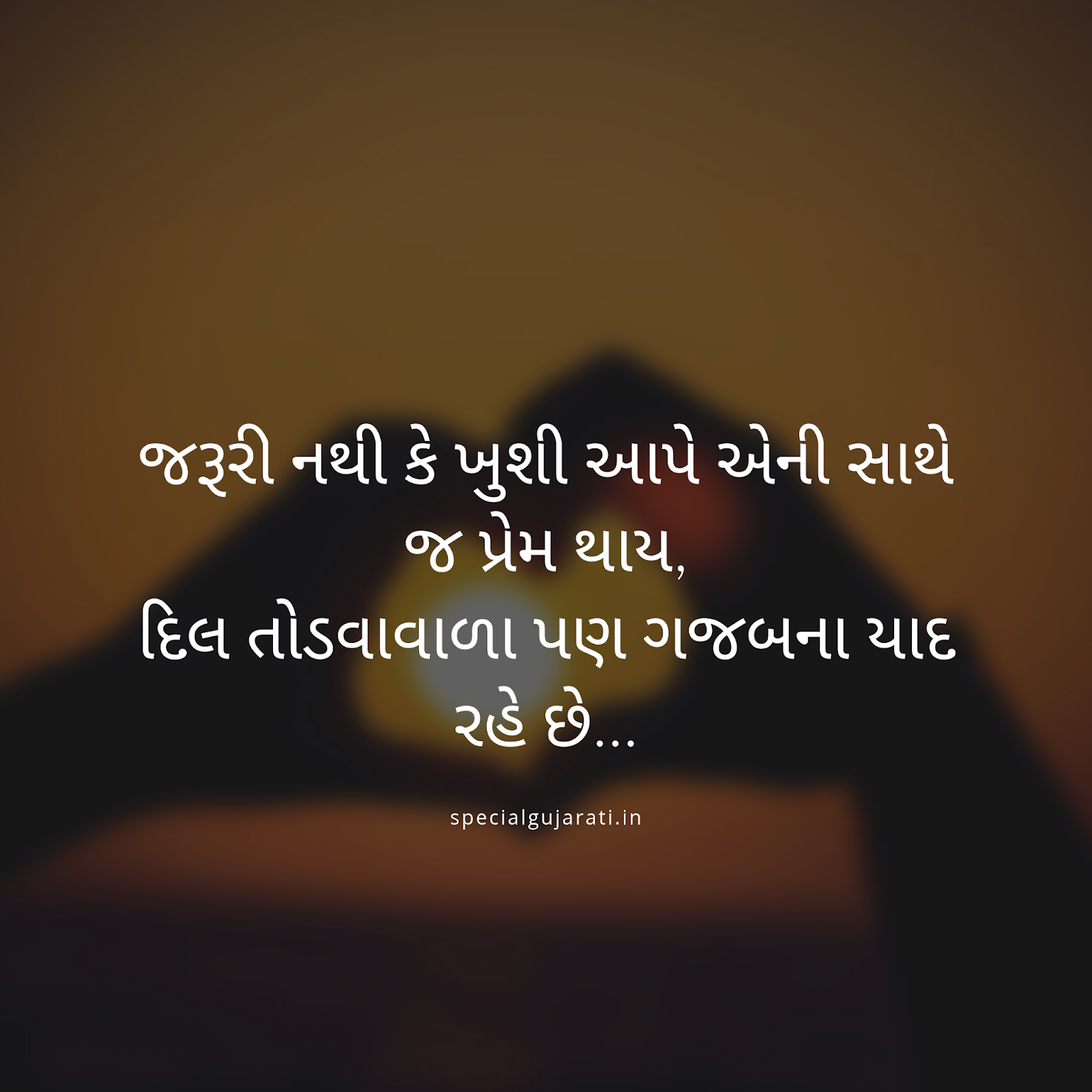gujarati good night qoutes ,gujarati good night qoutes images