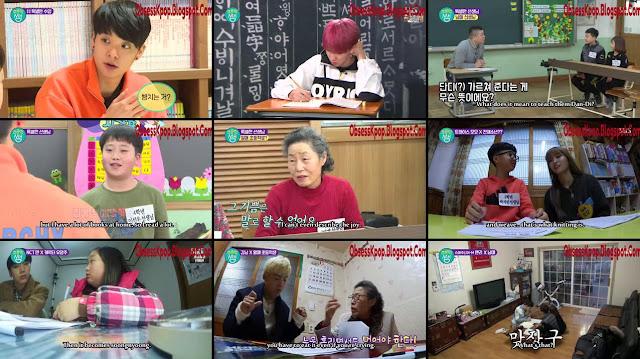 Real Class - Elementary Kid Teachers Eng Sub