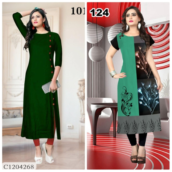 Latest Rayon Solid with Buttons Work Straight Kurti Buy 1 Get 1 Free Online Shopping   Combo of 2 Kurtis For Women Online Shopping   Pack of 2 Womens Kurtis Online   Kurtis For Women Online Shopping in India   Womens Kurti Online Shopping   Best Kurti Shopping   Online Shopping in India  