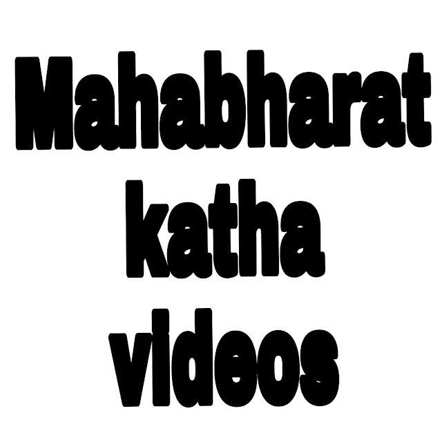 Mahabharat Katha Videos & Katha Episodes