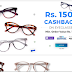 100% PaytmCashBack offer-Coolwinks Sunglasses Worth Rs.1500 Free with Paytm